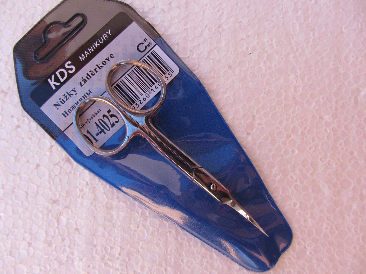 Ножницы маникюрные КDS для удаления кутикул серебро