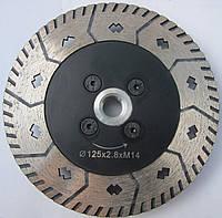 Алмазный диск на фланце для резки и шлифовки гранита MULTI 2/1 Turbo 125x2,8x10/24x22/M14F