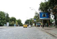 Скролл на ул. Институтская возле метро Хрещатик