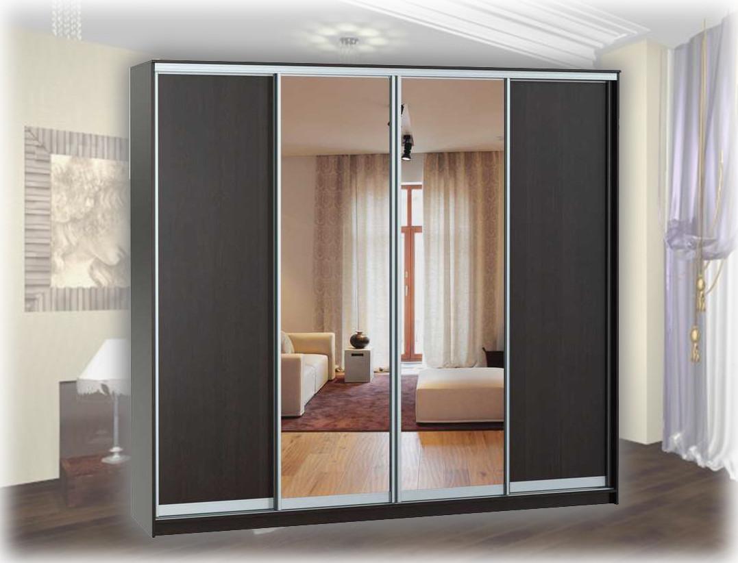 Шкаф-купе 4-х дверный с 2-мя зеркалами - купить по лучшей це.