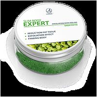 Антицеллюлитный пилинг с зелёным кофе - Exfoliatiom body peeling. 150 мл.