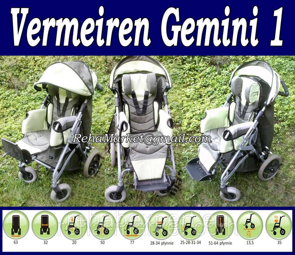 Vermeiren GEMINI I Специальная Прогулочная Коляска для Реабилитации Детей