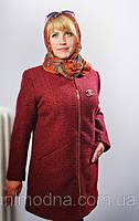 Пальто кардиган шерстяное женское (52-58), доставка по Украине