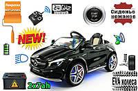 Детский электромобиль Mercedes-Benz CLA 45 AMG