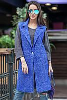 Женский жилет-кардиган из пальтовой ткани Longstyle (разные цвета)