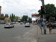 Скролл на пл. Арсенальная 1 (ТОЛЬКО ЭКОФЛЕКС).