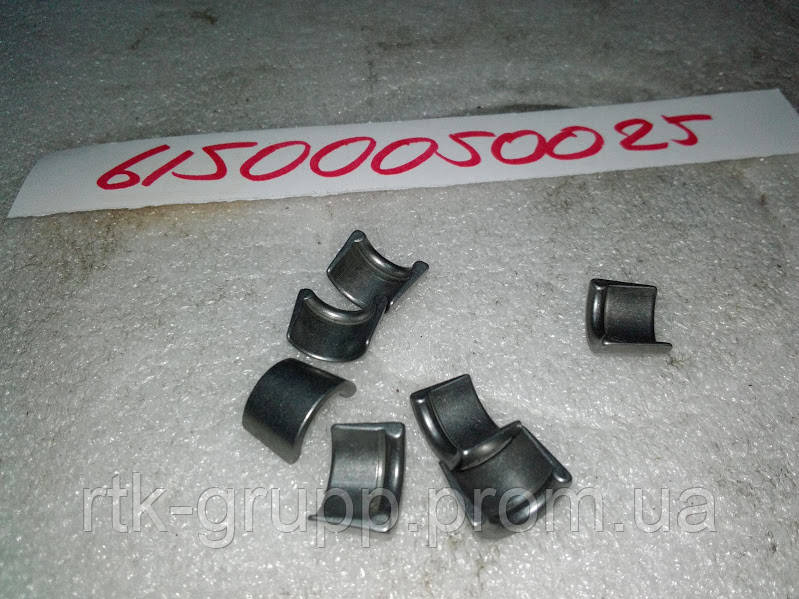Сухарь клапана двигателя WD615 #61500050025
