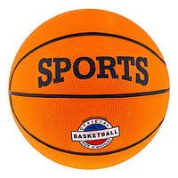 Мяч баскетбольный для детей №7 Sport