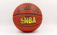 Баскетбольный мяч уличный для детей Spalding