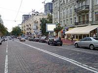 Скролл на ул. Б. Хмельницкого 40 (ТОЛЬКО ЭКОФЛЕКС)