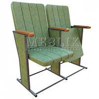 Кресло театральное Лига-Классическая для актовых залов и дома культуры.