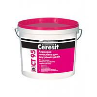 Ceresit CT-95 (Акриловая шпаклевка для наружных работ  10л)