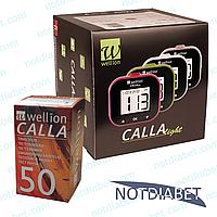 Глюкометр Wellion Calla Light и тест полосок Wellion Calla 50 шт в наборе