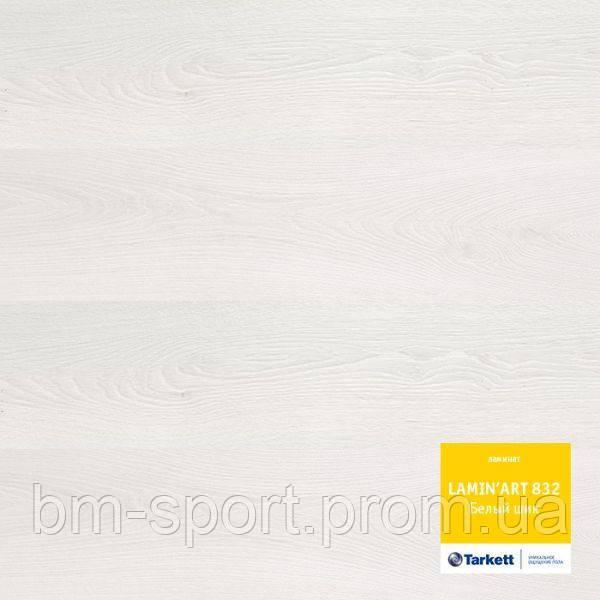 """Белый шик  LAMIN""""ART 832 Ламинат Tarkett 32 класс - Тов """"Бм-груп"""" в Киеве"""