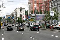 Скролл на ул. Большая Васильковская 137