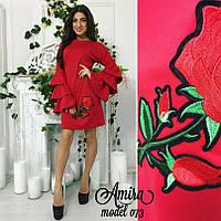 Женское модное платье с оригинальными рукавами и вышивкой (2 цвета) +большие размеры