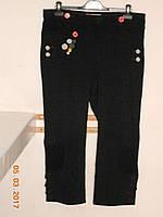 Модерные зимние брюки батал