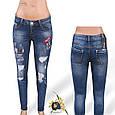 Самые модные женские зауженные джинсы с оригинальным дизайном., фото 3