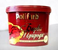 """Polifarb """"Барви Природи"""" 4,2кг (Лісовий Вереск) – Водно-дисперсионная краска для потолков и стен"""