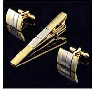 Модный мужской набор запонки и зажим для галстука. Отличное качество. Доступная цена.  Код: КГ705