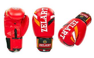 Перчатки боксерские FLEX на липучке ZEL