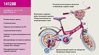 Велосипед 2-х колес 12'' 141208