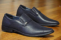Туфли классические мужские черные острый носок 2017. Со скидкой