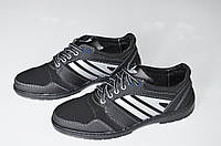 Туфли спортивные кроссовки популярные мужские черные типа Адидас 2017. Со скидкой