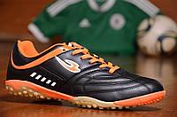 Сороконожки футзалки бампы для футбола черные удобные. Со скидкой