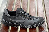 Туфли спортивные кроссовки мокасины мужские черные типа Найк Львов. Со скидкой