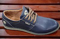Туфли кожаные очень хорошее качество мужские темно синие молодежные  Харьков. Со скидкой