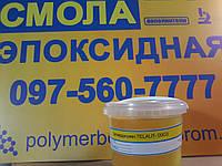"""Отвердитель """"Telalit 0903"""" для эпоксидных смол."""