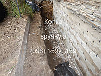 Демонтаж фундамента (098) 159 0 159