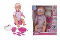 """Пупс NBB """"Уход за малышом"""" с аксес., розовый, 43 см, 3+"""