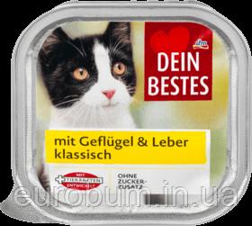 Dein Bestes Паштет для кішок з птицею і печінкою 100 г (Німеччина)