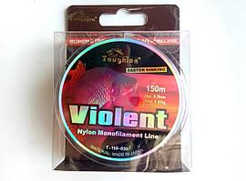 Леска тонущая Toughlon Violent 150 м