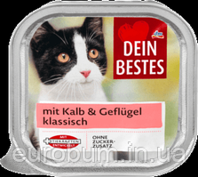 Dein Bestes Паштет для кошек с телятиной и птицей 100 г (Германия)