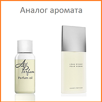 087. Концентрат 55 мл L'Eau d'Issey Pour Homme Sport от Issey Miyake