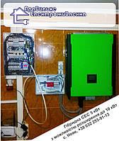 Гібридна СЕС 5 кВт з можливістю розширення с. Нове 1