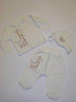 Байковый комплект для новорожденных в роддом