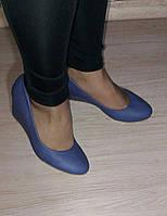 Женские синие туфли