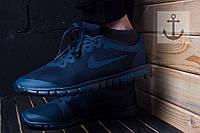 Весенние, летние кроссовки мужские. фри ран синие 3.0