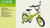 Велосипед 2-х колес 16'' 171638