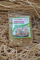 Пшеница цельнозерновая 200гр