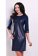 Комбинированное темно-синее платье с эко кожи и джерси