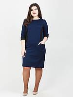 Синие платье декорировано гипюром