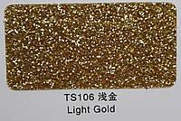 Глиттер золотой TS 106 (0,5 мм, 0,1 мм)