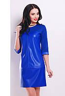Комбинированное цвета электрик платье с эко кожи и джерси
