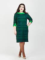 Яркое платье батального размера для женщин с пышными формами