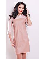 Комбинированное цвета пудры платье с эко кожи и джерси